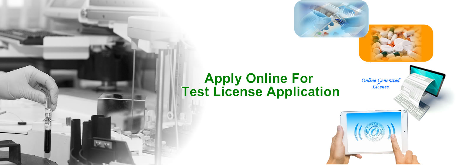 Test License Slide